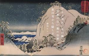 Hiroshige, Shrines in Snowy Mountains, by Utagawa Hiroshige 歌川 広重